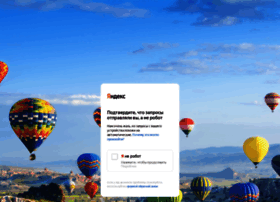 direct.yandex.by