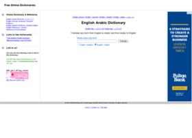 directdictionary.com