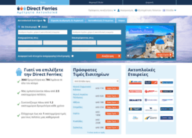 directferries.gr