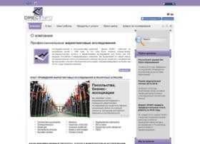 directinfo.net