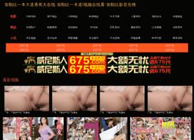 directoalbus.com