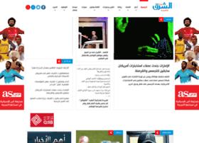 directories.al-sharq.com