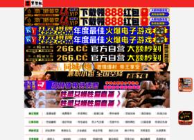 directorio-de-blogs.com