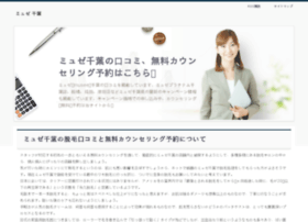 directorioenlacesweb.com