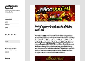 directory-source.com