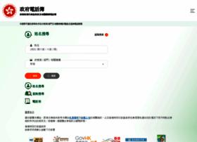 directory.gov.hk