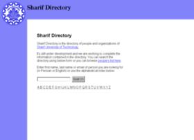 directory.sharif.ir
