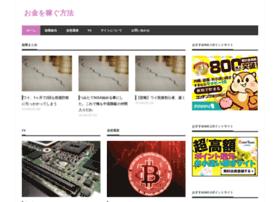 directory999.com