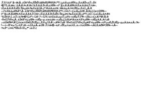 directoryblast.com