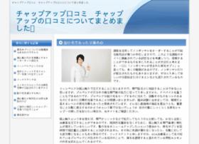 directorycase.com