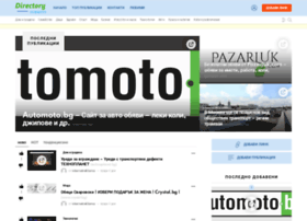 directorysubmits.com