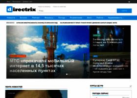 directrix.ru