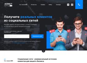 directsmm.ru