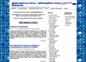 direktoriqzastatii.com