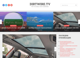 dirtwire.tv