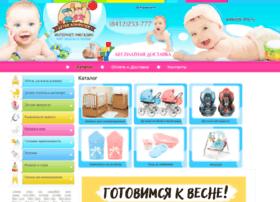 dis-pnz.ru