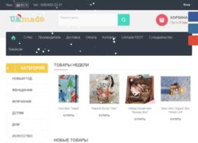 dis.komod.com.ua