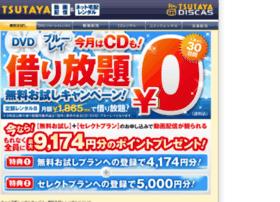 discas.net