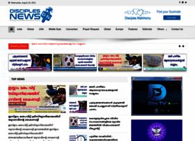 disciplesnews.com