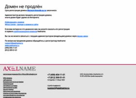 discount-brands-us.ru