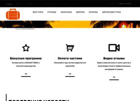 discount-travel.com.ua