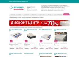 discount.askona.ru
