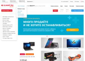 discount.ulmart.ru