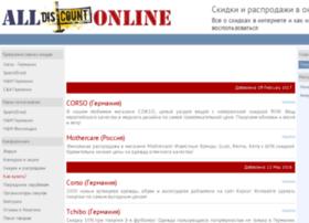 discounts-online.info