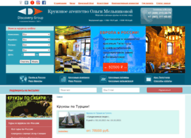 discovercruise.ru