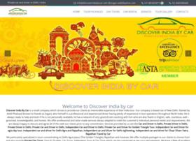 discoverindiabycar.com