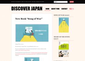 discoverjapannow.wordpress.com