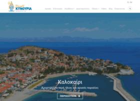 discoverkynouria.gr