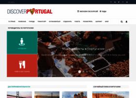 discoverportugal.ru