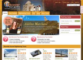 discovertourguides.com