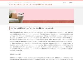 discovertreviso.com