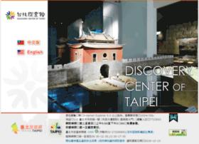 discovery.taipei.gov.tw