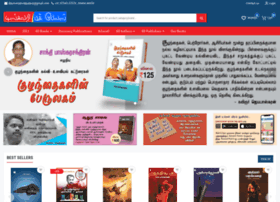 discoverybookpalace.com