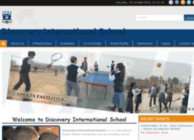 discoveryinternationalschool.in