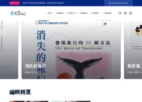 discoverytaiwan.com.tw