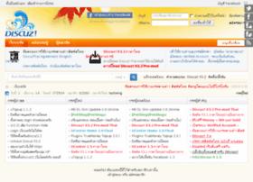discuzthai.net