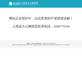 disease.yodak.net