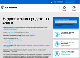diselcom.ru