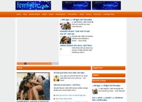 disha-nirdesh.blogspot.com