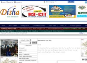 disha.uniquekarauli.com