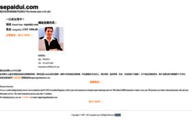 disk.sepaidui.com