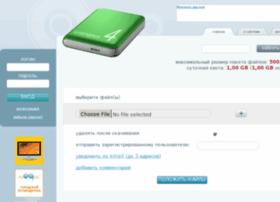 disk.tom.ru