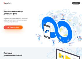 disk.yandex.ua