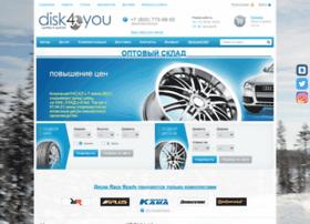 disk4you.ru