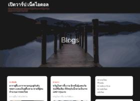 diskaos.com