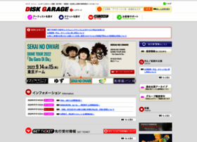 diskgarage.com